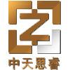 北京中天思睿投资担保有限公司
